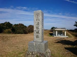 Kiyama14