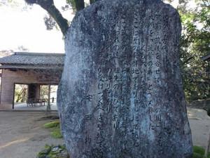 Chikushi52