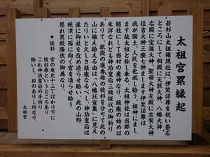 Taisokami12