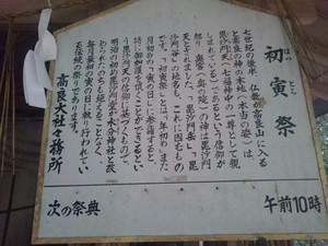 Koura258_3