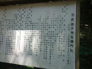 Koura268
