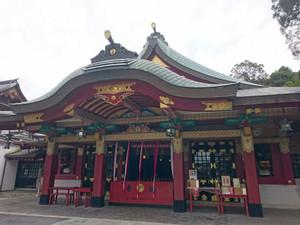 Yutoku05