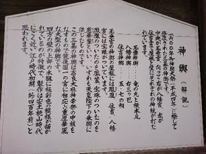 Koura329_2