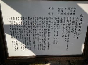 Iimori59_2