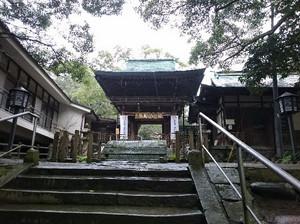 Shikaumi01