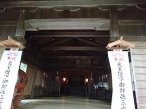 Shikaumi07