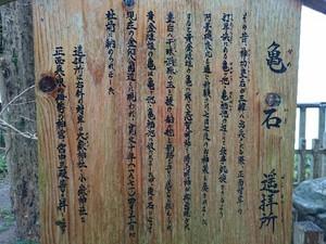 Shikaumi04