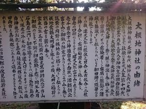 Kodou11