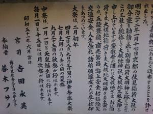 Kodou12