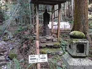 Hiyamizu10