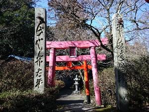 Hiyamizu47