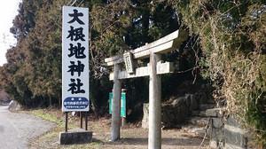 Hiyamizu56