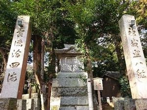 Hiyamizu62