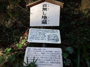 Hiyamizu37