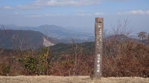 Hiyamizu77