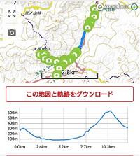 Hiyamizu82_2