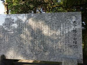Daibu25_3